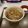 すき家の牛丼特盛を食べたら幸せな気持ちになれた