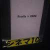 2019.12.1 @ 幕張 幕張メッセ国際展示場4~6ホール Roselia×RAISE A SUILEN「Roselia×RAISE A SUILEN合同ライブ「Rausch und/and Craziness」」(ライブビューイング)