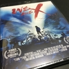 WE ARE X スタンダード・エディション  X JAPAN Blu-ray 購入