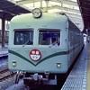 和歌山に南海電車で行きたい