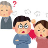 悩ましい「認知症トラブル」のリスクに管理組合はどう対応すべきか?