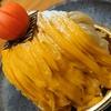 かぼちゃと和栗のモンブラン@タダシヤナギ