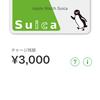 Apple WatchでSuica払い、(今更)デビュー!便利スギルッ!!!