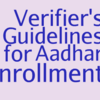 UIDAI Guidelines for Verification for Verifier must keep in mind while verifying the Documents of aadhar holders