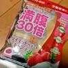 【バジルシード】ダイエットサポートキャンディ感想