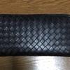 【レビュー】まるでボッ○ガ!5000円で買える楽天の革財布が最高!