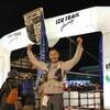 今年も走ります!IZU TRAIL Journey 71.7km!