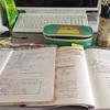 朝から勉強