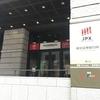 東京証券取引所と味のあるメシ屋