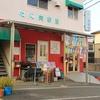 感謝の気持ちを込めて。福岡県糸島市のカフェ「Reiki」さん。
