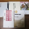 メルマガ登録会員限定プレゼント2705冊目