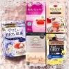 美味しいカフェインレス アールグレイ紅茶5種類を飲み比べ