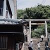 和歌山県海南市黒江 紀州漆器のまち 黒江をぶらり観光