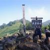 【トレイルレポート】登山口から約3.5kmで大パノラマ!! 日本百名山 大菩薩峠