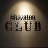 シェラトン・グランデ・トーキョーベイ・ホテル クラプレベル宿泊記録(2018年12月2日~3日)