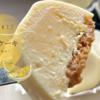 フランセの「生レモンケーキ」口コミ・評判と実際に購入して食べてみた感想レビュー。