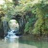 千葉日帰り旅行:Instagramで有名な濃溝の滝へ