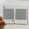 このグレーは明るい?暗い?色調感覚ボードゲーム『49 shades of gray』