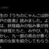 よろずあやかし相談処には、妖怪絡みの悩み事が持ち込まれ「うちのにゃんこは妖怪です つくもがみと江戸の医者」(ほたて @hotate_shiho さん)