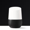 GoogleHome 10月上旬に日本上陸か NHKが報道 HomePod発売より早い