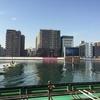 平和島競艇 ボートピア横浜開設10周年記念 予選