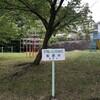 【長野市内に520ヶ所】#長野市遊園地めぐり はじめました