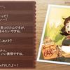 「まんぷくマルシェ」プレゼント企画のおしらせ (※10/1終了しております)