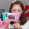 リーゼ髪のお直しシートをレビュー!!