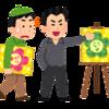 浅川哲也(2014.6)江戸時代末期人情本の活字化資料にみられる諸問題:「あるのです」は「あるです」