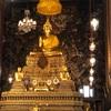 ABA家庭療育×旅育☆3歳11ヶ月 タイ・バンコク旅行①