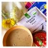 新谷酵素 オーガニックスープ