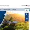 航空券無償提供で旅に行けるバンコクエアウェイズのブロガー募集詳細とは?
