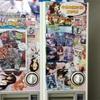 【遊戯王 開封】名古屋で買った500円遊戯王&サプライガチャ 開封  【Card-guild】