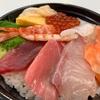 祝☆復活したのでたまにはお昼にお寿司でも!