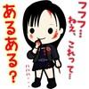 【お笑い】755での「AKB48グループあるある」が人気!その11…「すぐマスクをするメンバー/755あるある」