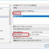 Visual Studio:「前のメソッド」ショートカット