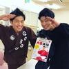 【AOIデイサービスセンター】ごぼう先生の勉強会に参加!