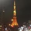 東京に住むという経験は意味があるの?上京するのに向いている人とは
