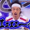 二匹目のサンシャイン斎藤GPが面白過ぎてパニック障害が治った?