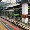 山手線が2日間連続で運休へ JR東日本、渋谷駅ホーム拡幅工事の線路切り替えで内回り電車 10/23(土)~10/24(日)終日