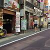 【定食】渋谷・とりかつCHICKEN