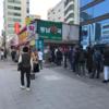 【韓国】公的マスク販売店を探す方法