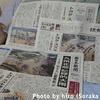 九州北部豪雨2019(仮称)翌日の朝刊