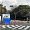 1月29日、第15回新宿シティハーフマラソン〜都会のど真ん中の大会〜