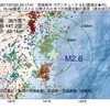 2017年07月24日 23時17分 茨城県沖でM2.6の地震