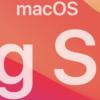 新しいmacOS「Big Sur」の新デザインはタッチスクリーン導入の布石?