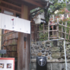 【閉店】【京都旅行】高台寺近くの割烹カフェ『紅蝙蝠』で抹茶ロール