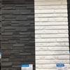 【注文住宅】工事記録⑫ 外壁サイディング施工完了!(着工65日目~)【インカムハウス】