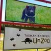 タスマニア 一味違うオーストラリア  王道の世界遺産 ポートアーサー2