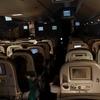 国際線 機材と座席確認はシートグルーにおまかせ